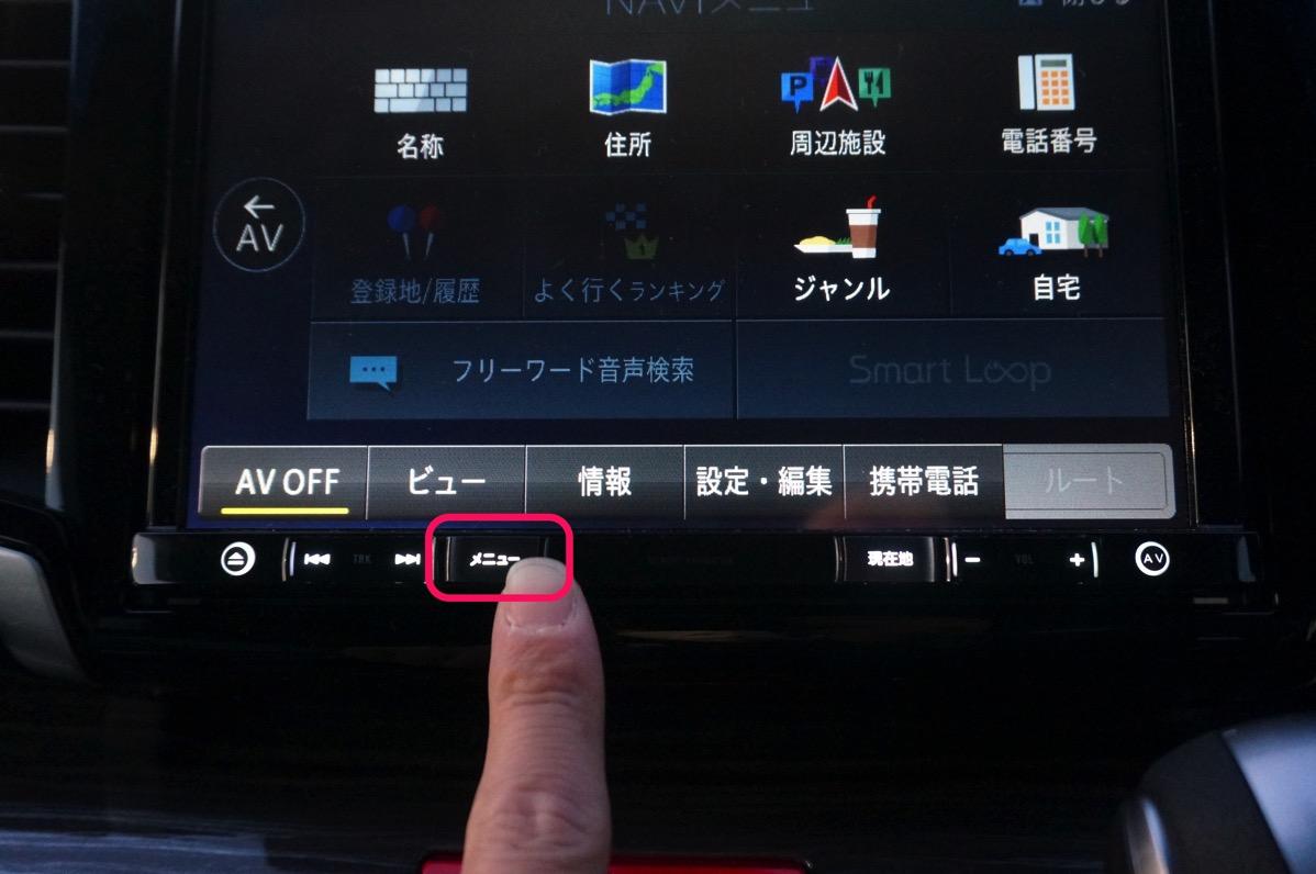 AVIC−RL99メニューボタン