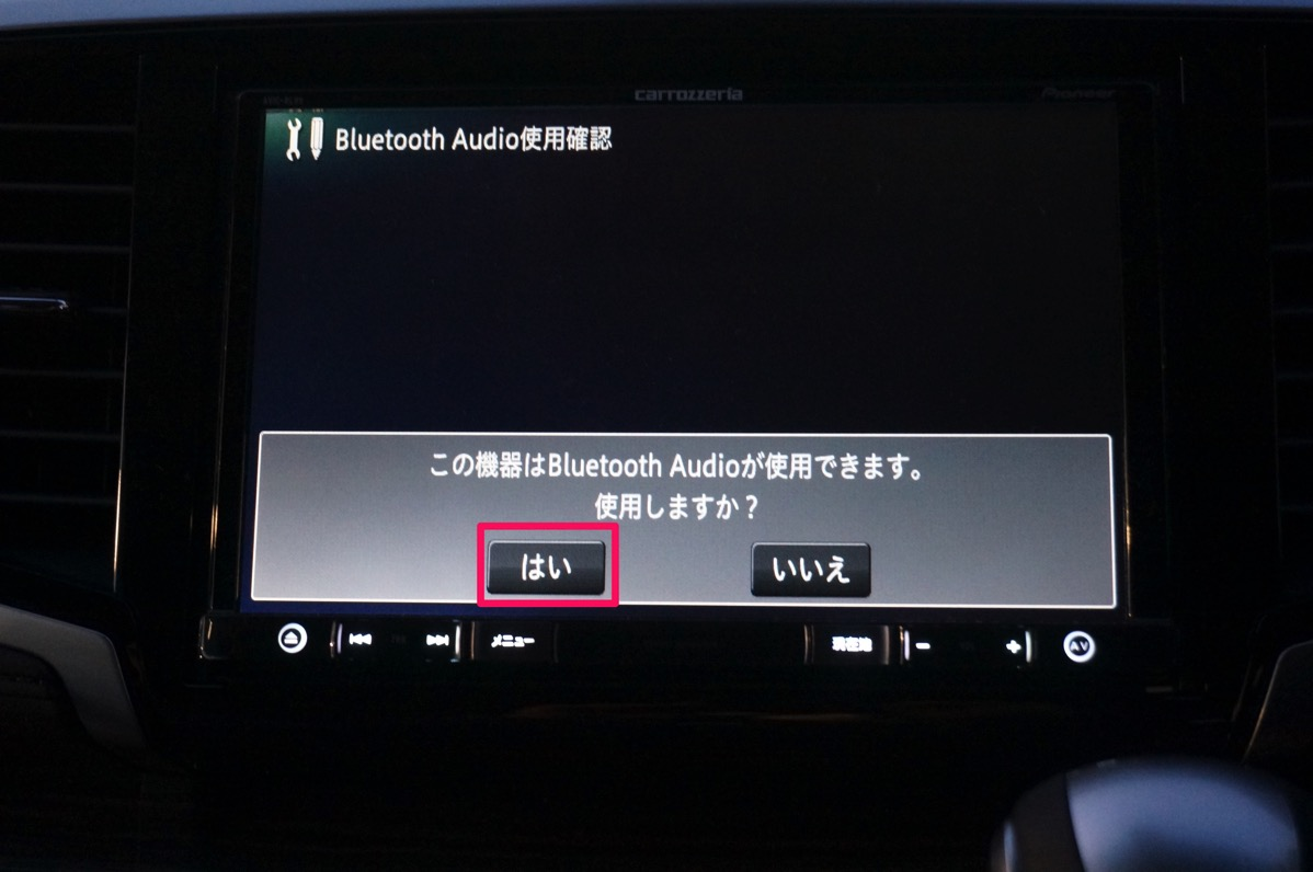 BluetoothAudio設定