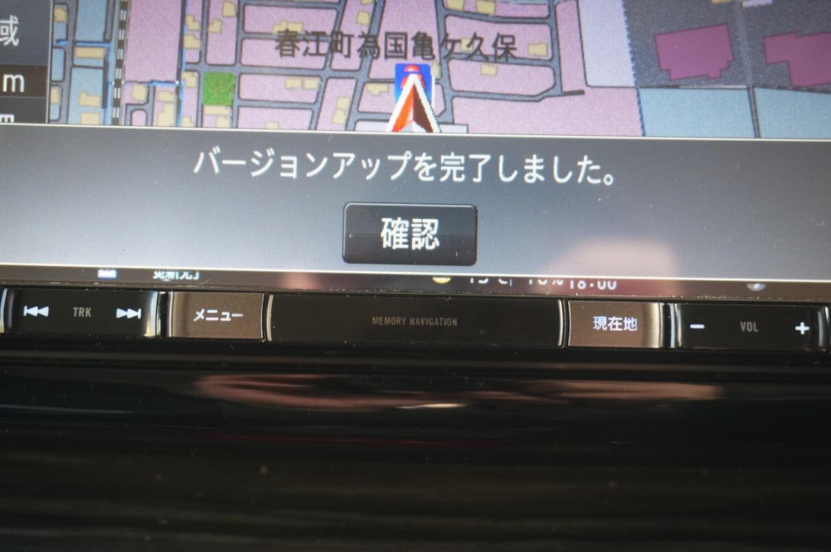 AVIC−RL99地図データ更新完了