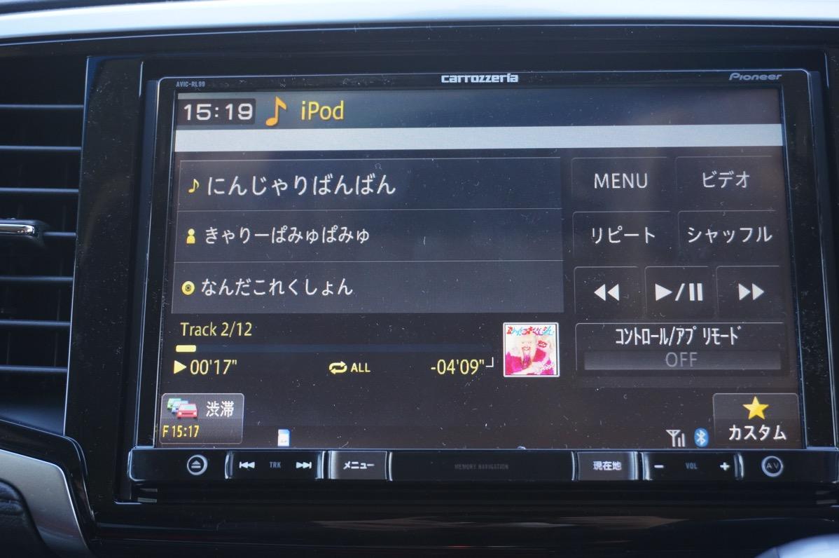 AVIC−RL99 SD音楽再生